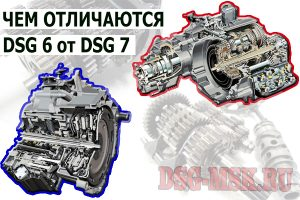 Отличие АКПП DQ250 от DQ200