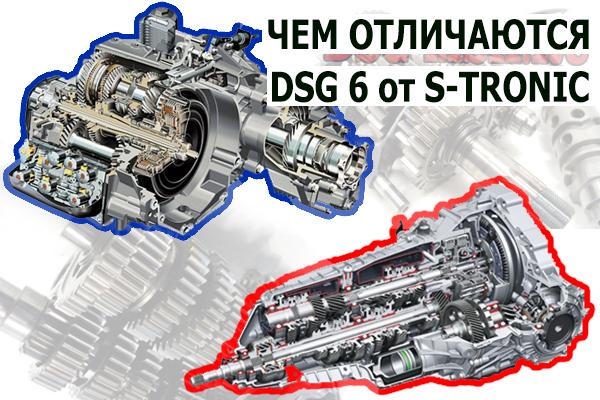 Отличие АКПП DQ250 от DL501
