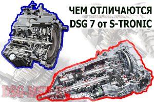 Отличие АКПП DQ200 от DL501